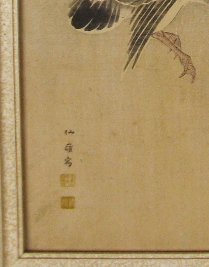 flying geese japanese painting on silk signed